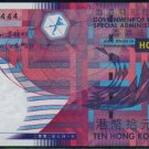 UNC Hong Kong Government 2002 HK$10 Banknote : JS 888444
