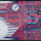 UNC Hong Kong Government 2003 HK$10 Banknote : MT 888444