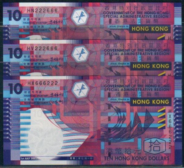 UNC Hong Kong Government 2002 HK$10 Banknote : 222666, 222666, 666222