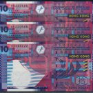 UNC Hong Kong Government 2002 HK$10 Banknote : 222666, 222666, 666222