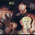 Hong Kong MTR Train Ticket : Chow Wah Kin / Emil Chow
