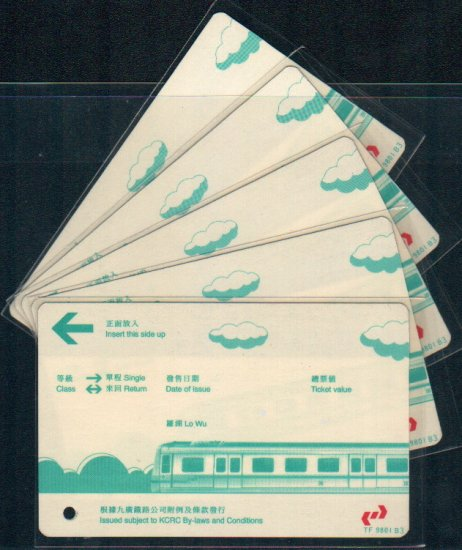 Hong Kong KCR Single Journey Train Ticket : Lo Wu x 5 Pieces