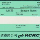 Hong Kong KCR Train Ticket : Season Ticket 1996