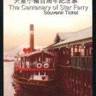 Hong Kong MTR The Centenary of Star Ferry Train Ticket