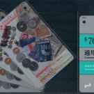 Hong Kong MTR Train Ticket : New Century Collection x 5 Pieces