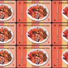 Hong Kong MTR Train Ticket : Food Festival 1996 x 9 Pieces