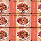 Hong Kong MTR Train Ticket : Food Festival 1996 x 9 Pieces
