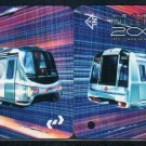 Hong Kong KCR + MTR Train Ticket : Millennium 2000