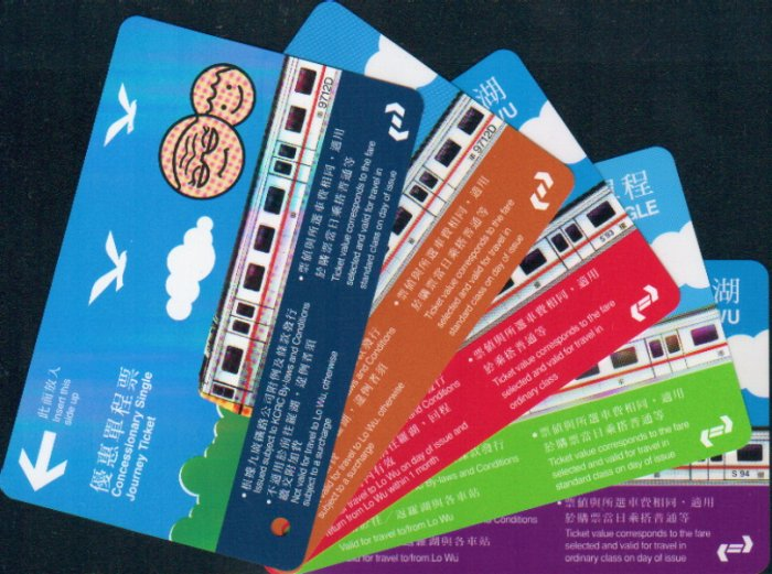 Hong Kong KCR Single Journey Train Ticket : Whole Set