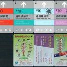 Hong Kong MTR Train Ticket HK$30, HK$50, HK$70, HK$100