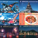 Hong Kong MTR Ticket : Tourist Souvenir Ticket 6 Pieces
