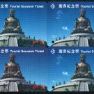 Hong Kong MTR Ticket : Giant Buddha on Lantau Island x 4 Pieces