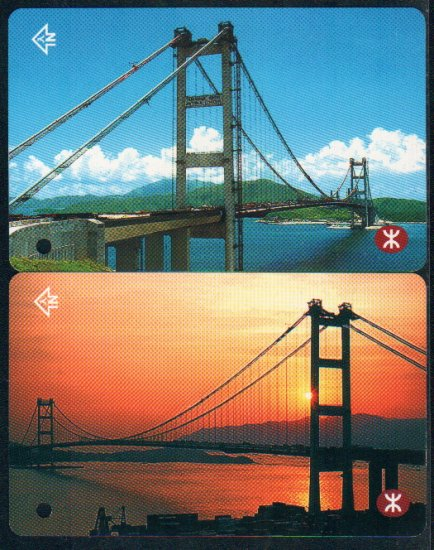Hong Kong MTR Train Ticket : Tsing Ma Bridge