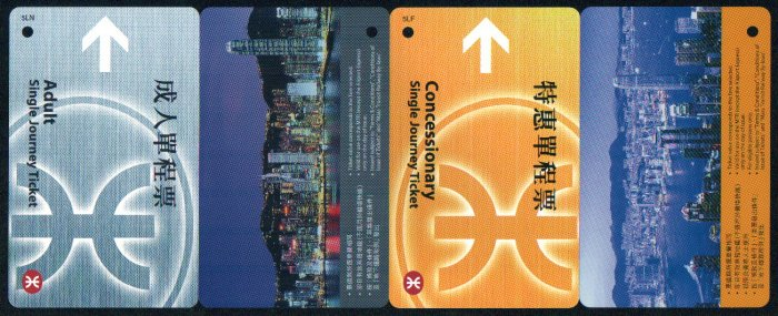 Hong Kong MTR Single Journey Ticket : Day & Night