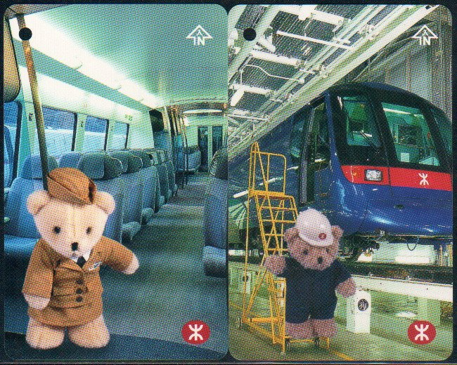 Hong Kong MTR Train Ticket : Airport Express Teddies