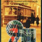 Hong Kong MTR Ticket : Hong Kong Tramways 90th Annversary