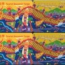 Hong Kong MTR Ticket : Dragon Boat (Yellow Colour) x 4 Pieces