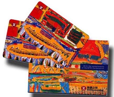 Hong Kong MTR Train Ticket : Art & Vibrant-colour, Rich-hue painting