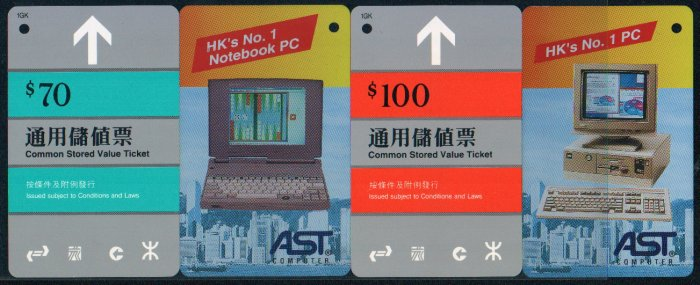 Hong Kong MTR Train Ticket : AST Notebook & PC