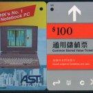 Hong Kong MTR Train Ticket : AST Notebook & PC
