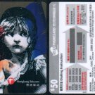 Hong Kong Phonecard / Telephone Card - Les Miserables