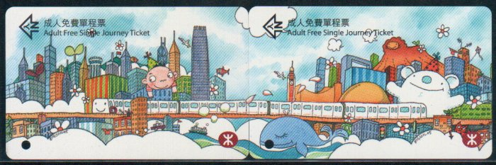 Hong Kong MTR Train Ticket : Linking People Together