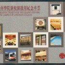 Hong Kong KCR Light Rail Train Ticket : Lingnan College
