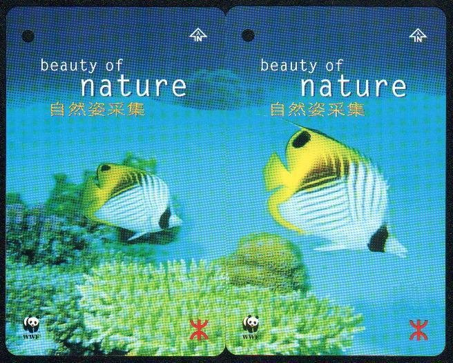Hong Kong MTR Train Ticket : Beauty of Nature - Fish