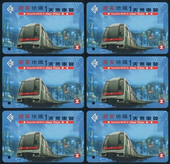 Hong Kong MTR Train Ticket : Tourist MTR 1-day Pass x 6 Pieces