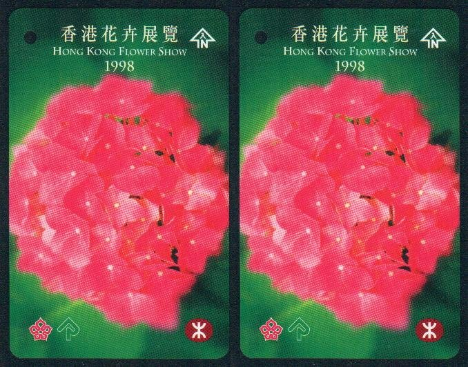 Hong Kong MTR Train Tikcet : 1998 Hong Kong Flower Show x 2 Pieces