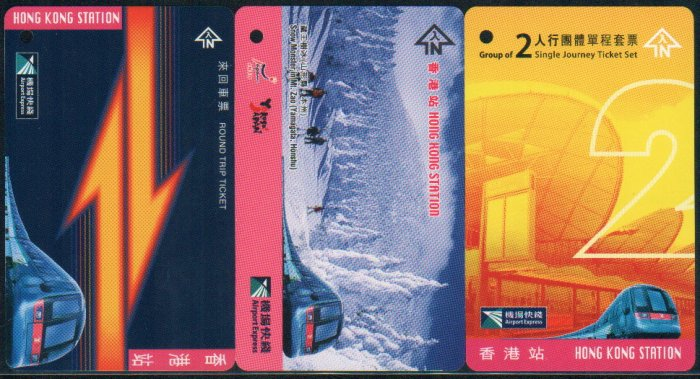 Hong Kong MTR Train Ticket : Airport Express x 3 Pieces