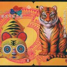 Hong Kong MTR Train Ticket : Year of the Tiger 1998