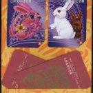 Hong Kong MTR Train Ticket : 1999 Year of the Rabbit