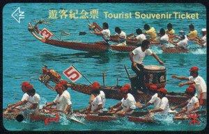 Hong Kong MTR Tourist Ticket : Dragon Boat (Blue Colour)