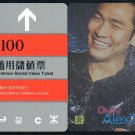 Hong Kong MTR Train Ticket : Alex To