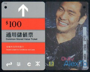 Hong Kong MTR Train Ticket : Alex To