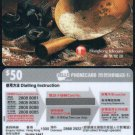 Hong Kong Phonecard : Chinese Antique Kitchenware