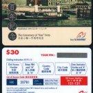 Hong Kong Phonecard : The Centenary of Star Ferry