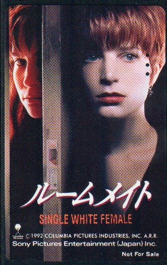 Japan / Japanese Phonecard : Single White Female