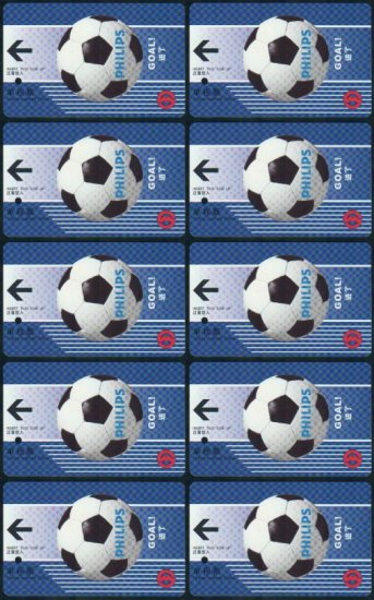 China / Chinese Metro Ticket : Shanghai Metro - Single Journey Ticket Football x 10 Pieces