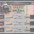 UNC Hong Kong HSBC 2001 HK$20 Banknote : 000018, 000028, 000038