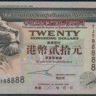 UNC Hong Kong HSBC 2002 HK$20 Banknote : TJ 788888