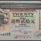 UNC Hong Kong HSBC 2002 HK$20 Banknote : TK 788888