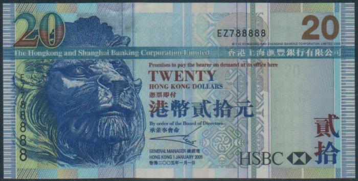 UNC Hong Kong HSBC 2005 HK$20 Banknote : EZ 788888