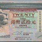 UNC Hong Kong HSBC 1995 HK$20 Banknote : DW 000800