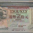 UNC Hong Kong HSBC 1995 HK$20 Banknote : DC 303030 (Repeater)