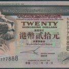 UNC Hong Kong HSBC 2002 HK$20 Banknote : SB 777888