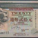 UNC Hong Kong HSBC 1997 HK$20 Banknote : CH 888111