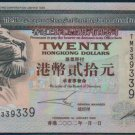 UNC Hong Kong HSBC 2002 HK$20 Banknote : TM 339339 (Repeater)