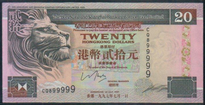 A-UNC Hong Kong HSBC 1997 HK$20 Banknote : CQ 899999